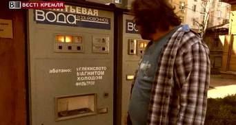 В Держдумі Росії запропонували пити тільки патріотичні напої