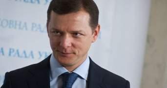 Из-за Ляшко прокуратура не может выдвинуть Клюеву дополнительное обвинение, — Шокин