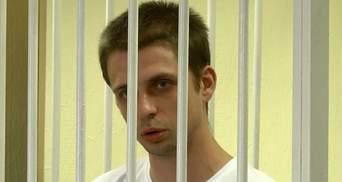 Подозреваемый в убийстве Бузины остается в тюрьме