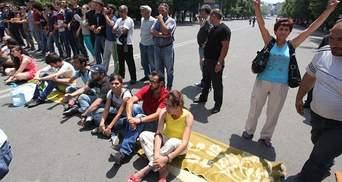 """Організатори вірменського """"Майдану"""" вирішили ночувати на вулиці"""