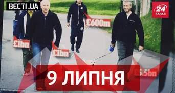 Вєсті.UA.  Ярославський охороняє російського олігарха, Поплавський розкручує власну ковбасу