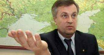 Наливайченко оформил статус участника АТО