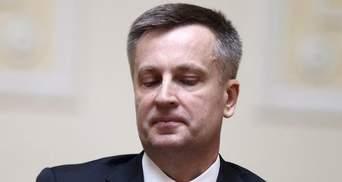 Наливайченко не захотел иметь статус участника АТО