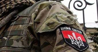 """СБУ известно, сколько вооруженных бойцов """"Правого сектора"""" скрываются под Мукачево"""