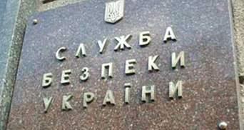 """В Службе безопасности подтвердили задержание двух бойцов """"Правого сектора"""""""