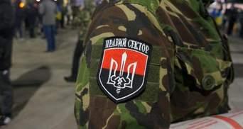 """Правоохранители задержали еще одного бойца """"Правого сектора"""" возле Мукачева, — СМИ"""
