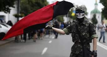 """Четырех членов """"Правого сектора"""" подозревают в совершении терактов, — ГПУ"""