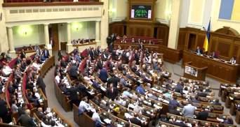 Верховная Рада разбиралась с ситуацией в Мукачеве