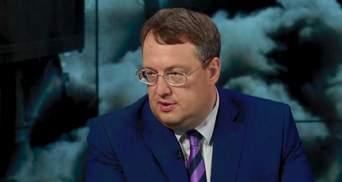 Я не верю ни одной стороне конфликта в Мукачево, — Геращенко