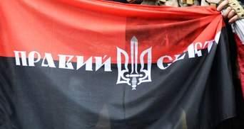 """Двух бойцов """"Правого сектора"""" арестовали за стрельбу в Мукачево"""