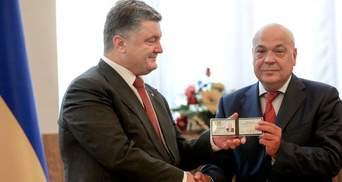 Москаль официально стал председателем Закарпатской ОГА