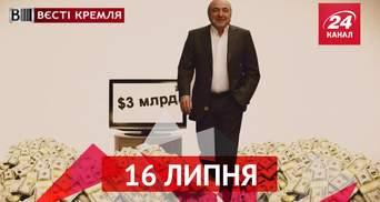 """Вести Кремля """"Олигархи"""": Борис Березовский"""