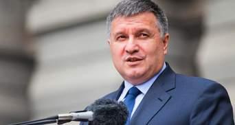 Украина отказалась от  пророссийской системы розыска СНГ