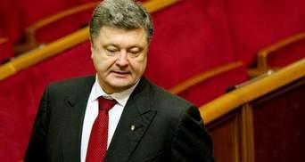 Порошенко пояснив, чого обрав Туку на пост голови Луганщини