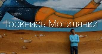 Найпрестижніші університети Києва