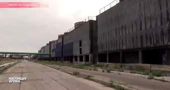 Завод в Авдіївці перетворився на екологічну бомбу