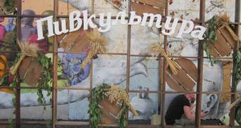 Киевлян научили пить пиво культурно