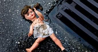 Содом і Гоморра: терористи у сексуальних цілях експлуатують сиріт