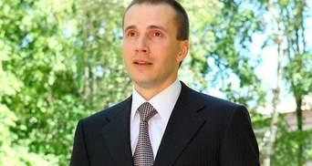 США ввели нові санкції: дісталось Януковичу-молодшому та Курченку