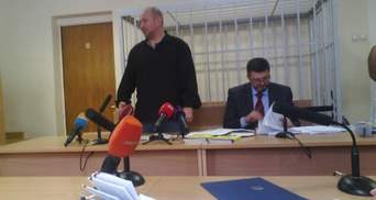 У Києві судять генпрокурора Шокіна