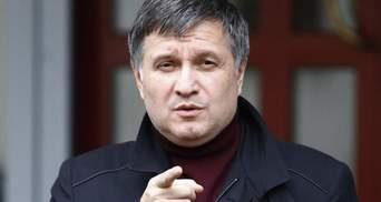 """""""Бурштинові чиновники"""" працюють не лише на державу, — Аваков"""