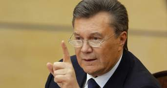 Україна знайшла ще одну причину, чому Інтерпол має шукати Януковича