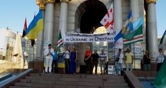 У Києві пройшла акція підтримки грузинів