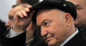 Экс-мэр Москвы хочет перерабатывать запрещенные продукты в газ и электричество
