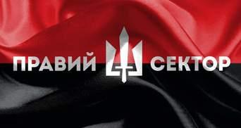 """Бійці """"Правого сектора"""", які стріляли в Мукачевому, втекли в АТО, — ЗМІ"""
