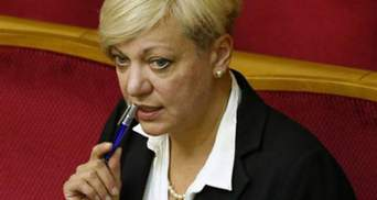 В Авакова завели справу на Гонтареву (документ)