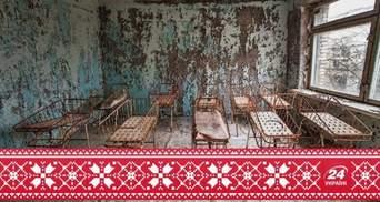 24 моторошні місця України, від яких застигає кров у жилах
