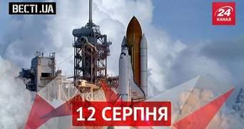 """Вєсті.UA. """"ДНРівці"""" зібрались у космос, нардеп запропонував перейменувати копійку на рубль"""