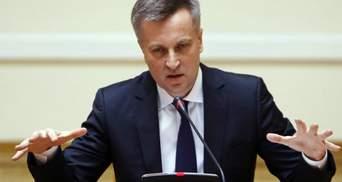 Наливайченко взял на службу чиновника, которого разыскивает Интерпол, — нардеп