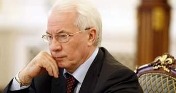 "Генеральна прокуратура взялась за ""Комітет порятунку"" Азарова"