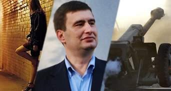 ТОП-3 опроса: легальные проститутки, Марков в Италии, отвоеванные у террористов территории
