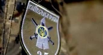 """Бійці батальйону """"Київська Русь"""" відкрили стрілянину на Рівненщині"""