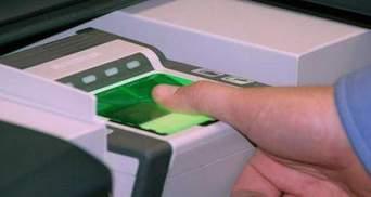 Біометричні паспорти: чи можна їх зламати