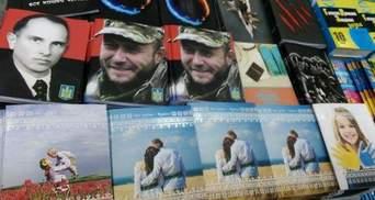 Школярам продають зошити із зображенням Бандери та Яроша