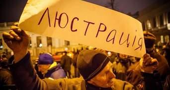 """Суддя, який """"освятив"""" крадіжку """"Межигір'я"""", допомагав Медведчуку і родичам глави КС"""