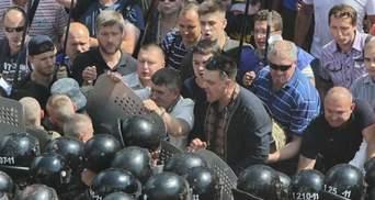 Тягнибок привел под Раду бандитов, — Аваков