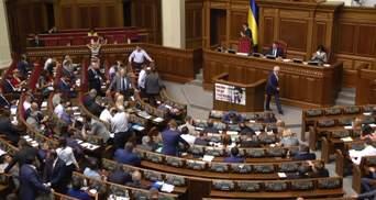 Депутаты не скрывают, что в Раде начался кризис