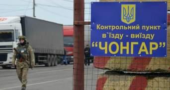 20 вересня кримські татари блокуватимуть кордон з Кримом: час і місце