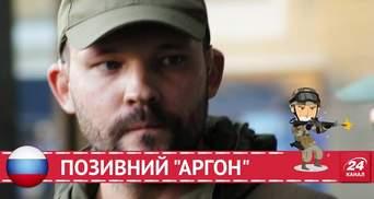Боец-россиянин: Не хочу, чтобы та Россия, из которой я уехал, была здесь