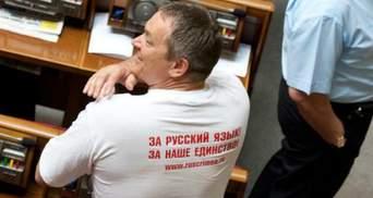 СБУ показала повістку Колесніченку: викликають на допит як підозрюваного
