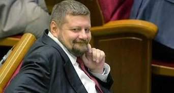 Почему нардепы позволили арест Мосийчука? Ваше мнение