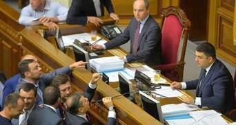 Ляшко прокомментировал разрешение на арест Мосийчука