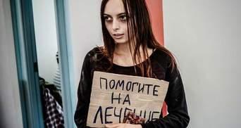 """Спецпроект """"Пропасть"""": как мошенники наживаются на доверчивых киевлянах"""