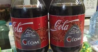 На полицях луганських магазинів з'явилась Coca-Cola із Чечні