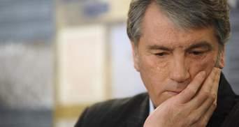 План победы над Россией от Виктора Ющенко