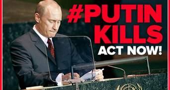 Путина ждет унижение в Нью-Йорке